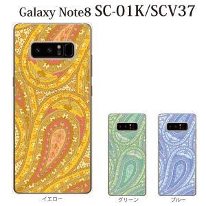 スマホケース Galaxy Note8 SCV37 ケース カバー ペイズリー TYPE1|kintsu