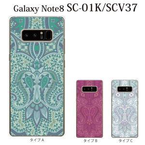 スマホケース Galaxy Note8 SCV37 ケース カバー ペイズリー TYPE3|kintsu