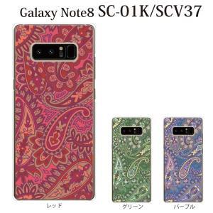 スマホケース Galaxy Note8 SCV37 ケース カバー ペイズリー TYPE4|kintsu