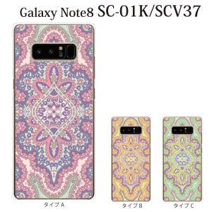 スマホケース Galaxy Note8 SCV37 ケース カバー ペイズリー TYPE5|kintsu