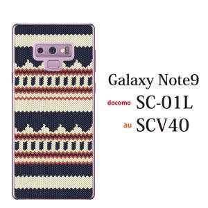 スマホケース ハードケース galaxy note9 クリアケース ケース スマホカバー おしゃれ カバー scv40 ニット風 デザイン TYPE1|kintsu