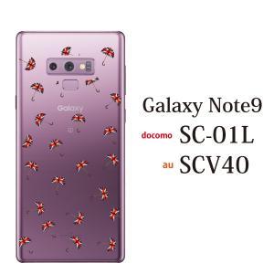 スマホケース ハードケース galaxy note9 クリアケース ケース スマホカバー おしゃれ カバー scv40 ユニオンジャック アンブレラ 傘 クリア|kintsu