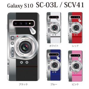 スマホケース ハードケース galaxy s10 クリアケース ケース スマホカバー おしゃれ カバー scv41 カメラ CAMERA|kintsu