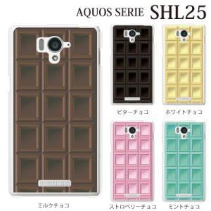 ■対応機種 au エーユーの AQUOS SERIE SHL25 専用のクリアカバー ハード ケース...