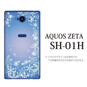 AQUOS ZETA SH-01H sh01h ケース カバ...