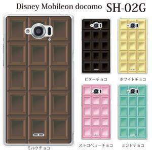■対応機種 docomo ドコモの Disney Mobile on docomo SH-02G 専...