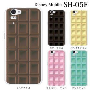 ■対応機種 docomo ドコモの Disney Mobile on docomo SH-05F 専...