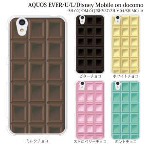 ■対応機種 SIMフリーの AQUOS SH-M04/SH-M04-A 専用のクリアカバー ハード ...