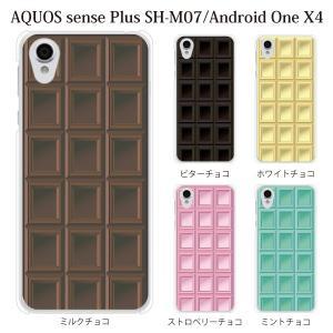 ■対応機種 SIMフリーの AQUOS sense plus SH-M07 専用のクリアカバー ハー...