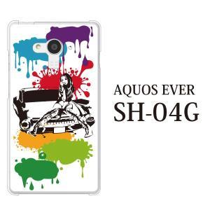 AQUOS EVER SH-04G ケース カバー アクオス...
