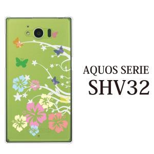 AQUOS SERIE SHV32 ケース 可愛い蝶々が舞うハイビスカス(クリア)|kintsu
