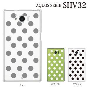 AQUOS SERIE SHV32 ケース ドット柄 水玉 クリアタイプ|kintsu