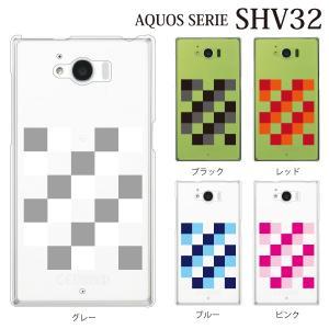AQUOS SERIE SHV32 ケース チェック 市松模様 ブロック|kintsu
