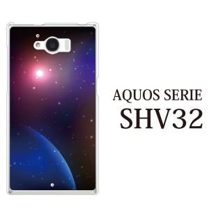 AQUOS SERIE SHV32 ケース 幻想的なコスモ スペース SPACE 宇宙|kintsu