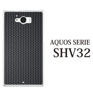 AQUOS SERIE SHV32 ケース ブラック メタル 鉄の格子模様|kintsu