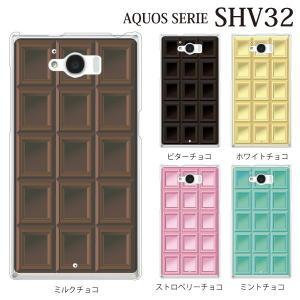 ■対応機種 au エーユーの AQUOS SERIE SHV32 専用のクリアカバー ハード ケース...