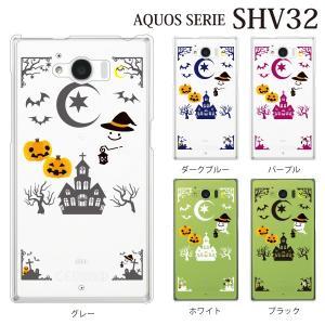AQUOS SERIE SHV32 ケース ポップ ホーンテッド ゴーストタウン kintsu