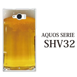 AQUOS SERIE SHV32 ケース ビール TYPE01|kintsu