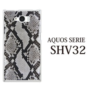 AQUOS SERIE SHV32 ケース ヘビ柄 アニマル|kintsu