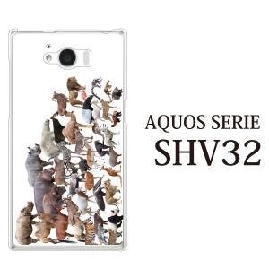 AQUOS SERIE SHV32 ケース アニマルズ 動物/|kintsu