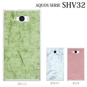 AQUOS SERIE SHV32 ケース 和紙 WASI/|kintsu