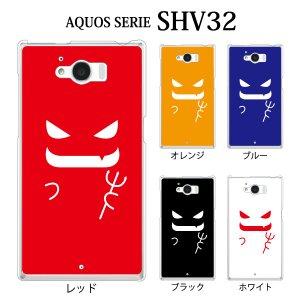AQUOS SERIE SHV32 ケース カバー アクオスセリエ シャープ  スマホケース スマホカバー デビル 小悪魔 kintsu