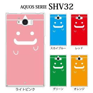AQUOS SERIE SHV32 ケース カバー アクオスセリエ シャープ  スマホケース スマホカバー おばけ kintsu
