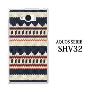 AQUOS SERIE SHV32 ケース カバー アクオスセリエ シャープ  スマホケース スマホカバー ニット風 デザイン TYPE1|kintsu