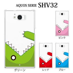 AQUOS SERIE SHV32 ケース カバー アクオスセリエ シャープ  スマホケース スマホカバー 怪獣がまるかじり kintsu