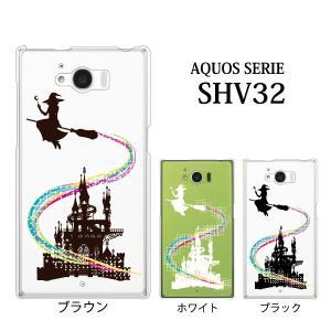 AQUOS SERIE SHV32 ケース カバー アクオスセリエ シャープ  スマホケース スマホカバー 魔女とシンデレラ城 kintsu