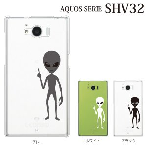 AQUOS SERIE SHV32 ケース カバー アクオスセリエ シャープ  スマホケース スマホカバー ワレワレハ‥宇宙人 kintsu
