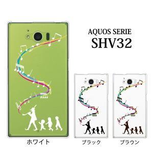 AQUOS SERIE SHV32 ケース カバー アクオスセリエ シャープ  スマホケース スマホカバー ハーメルの笛吹 童話 kintsu