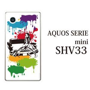 AQUOS SERIE mini SHV33  ケース カバ...