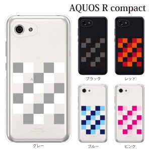 AQUOS r compact ケース アクオスrコンパクト ケース カバー SHV41 おしゃれ チェック 市松模様 ブロック クリア kintsu