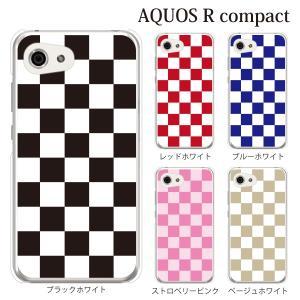AQUOS r compact ケース アクオスrコンパクト ケース カバー SHV41 おしゃれ かわいい かっこいい チェッカーフラッグ kintsu