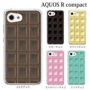 ■対応機種 au エーユーの AQUOS R compact SHV41 専用のクリアカバー ハード...