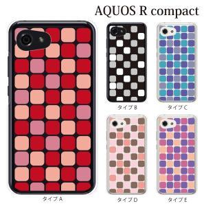 AQUOS r compact ケース アクオスrコンパクト ケース カバー SHV41 おしゃれ かわいい NISHIKIGOI タイル柄 kintsu
