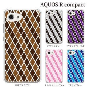 AQUOS r compact ケース アクオスrコンパクト ケース カバー SHV41 おしゃれ かわいい アーガイルチェック kintsu