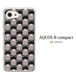 AQUOS r compact ケース アクオスrコンパクト ケース カバー SHV41 おしゃれ かわいい フェルト生地風 チェック柄TypeA kintsu
