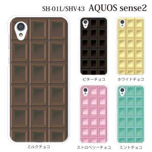 スマホケース ハードケース aquos sense2 クリアケース ケース スマホカバー おしゃれ カバー shv43 チョコレート 板チョコ TYPE2|kintsu