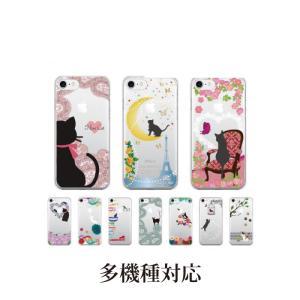 スマホケース 全機種対応 ハードケース iphone xs max xr ケース iphone8 xperia 1 galaxy s16 おしゃれ 猫 ネコ android one aquos カバー|kintsu
