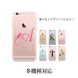 スマホケース 全機種対応 ハードケース iphone xs max xr ケース iphone8 xperia 1 galaxy s17 おしゃれ イニシャル android one aquos カバー|kintsu