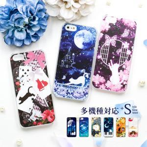 スマホケース 全機種対応 ハードケース iphone xs max xr ケース iphone8 xperia 1 galaxy s19 おしゃれ 猫 ネコ android one aquos カバー|kintsu