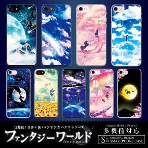 スマホケース 全機種対応 ハードケース iphone xs max xr ケース iphone8 xperia 1 galaxy s20 おしゃれ キラキラ android one aquos カバー kintsu
