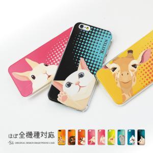 スマホケース 全機種対応 ハードケース iphone xs max xr ケース iphone8 xperia 1 galaxy s33 おしゃれ 動物 猫 android one aquos カバー kintsu