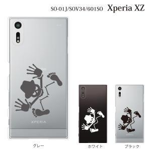 スマホケース SO-01J Xperia XZ so-01j ケース カバー スカルハット(クリア)|kintsu