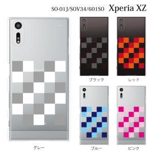 スマホケース SO-01J Xperia XZ so-01j ケース カバー チェック 市松模様 ブロック|kintsu