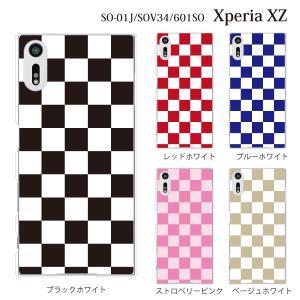 スマホケース SO-01J Xperia XZ so-01j ケース カバー チェッカーフラッグ|kintsu