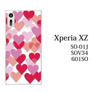 スマホケース SO-01J Xperia XZ so-01j ケース カバー ハートがたくさん♪ハートフル|kintsu