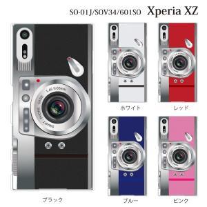 スマホケース SO-01J Xperia XZ so-01j ケース カバー カメラ CAMERA|kintsu